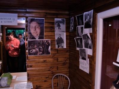 Muzeum Palcerka